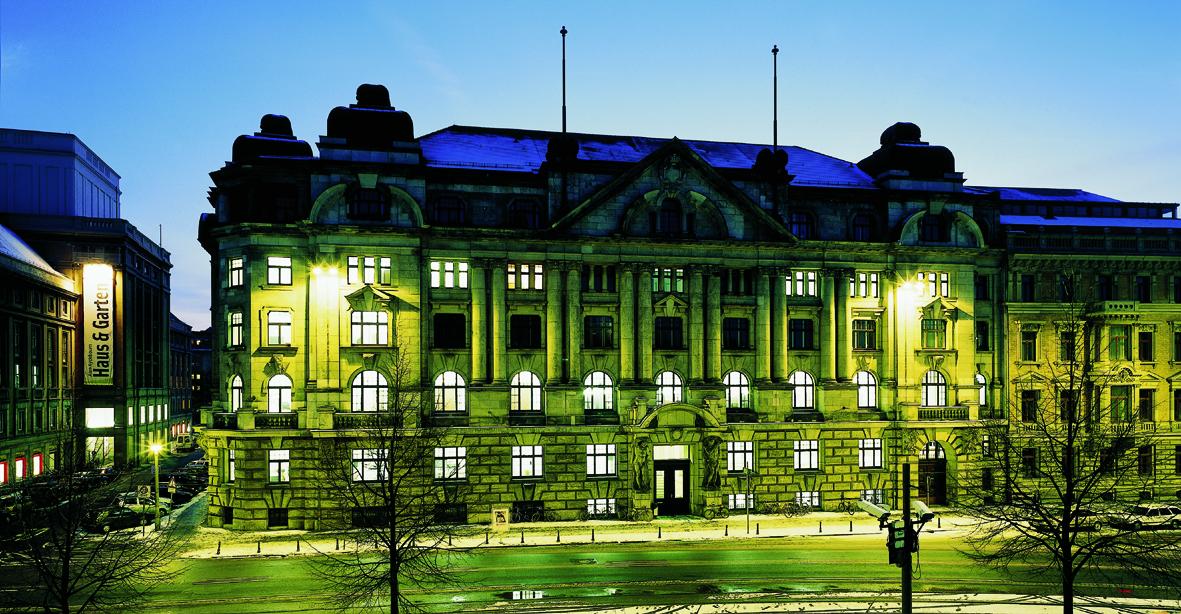 Лейпцигская консерватория фото