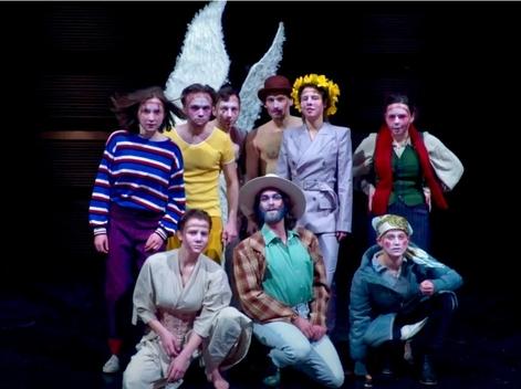 MAX REINHARDT PREISUND PREIS DER STUDIERENDEN FÜREGO Theatertreffen deutschsprachiger SchauspielstudierenderWien 2021