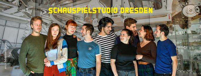 Studio Staatsschauspiel Dresden